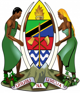 Coat of arms of Tanzania